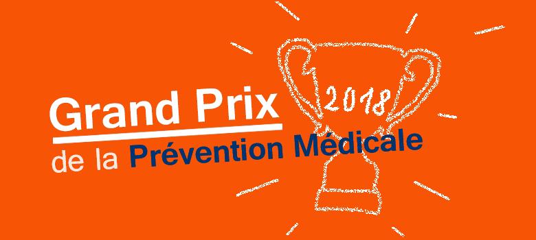 Grand Prix Prévention Médicale 2018